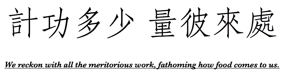 Oriental Writing